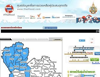 De6912ee0cb03b039941bd576a1399a925bcfedd.jpg?uri=thaiflood