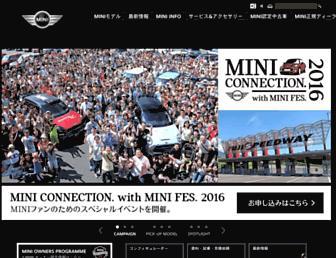 Main page screenshot of mini.jp