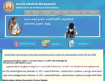 tnmatricschools.com screenshot