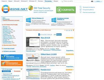 soft.oszone.net screenshot