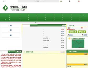 Deb16699c643869995d147680d82f130ed2142ae.jpg?uri=csc.net