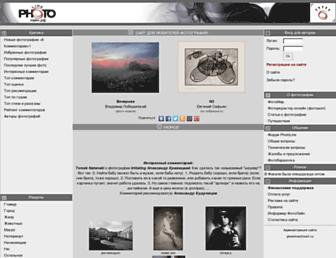 Main page screenshot of photoline.ru