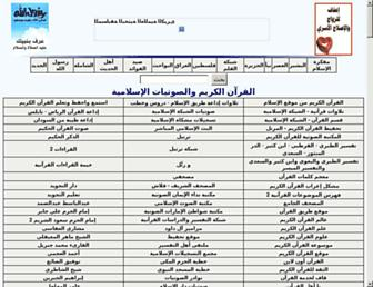 tlny.com screenshot