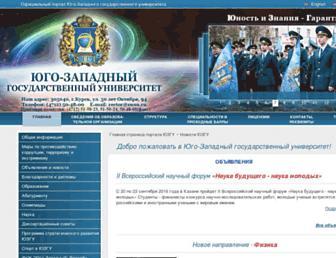 swsu.ru screenshot