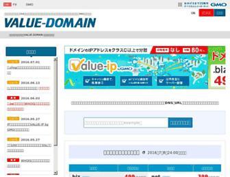Dee4455da6440da57ef4b101c550251cfc1cf565.jpg?uri=value-domain