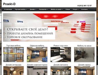 proekt-d.ru screenshot