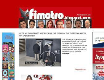 Df06b83ea96d944fd0f371abd8bb33e1c5eb0f01.jpg?uri=fimotro.blogspot