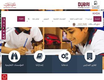 Thumbshot of Khda.gov.ae