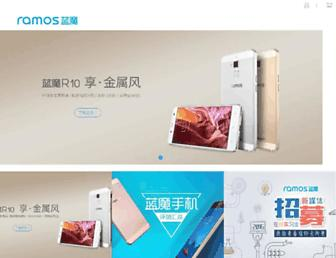 Main page screenshot of ramos.com.cn