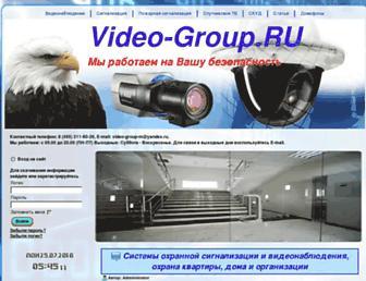 Df1aa4dda6ee8d198bfe7fa05ea959b87023059c.jpg?uri=video-group