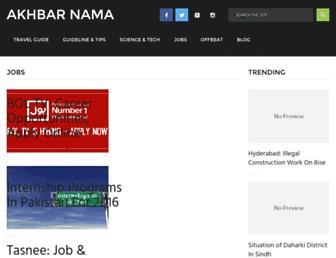 akhbarnama.com screenshot