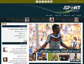 Df31475a7803f7cb3f703cd2a44187de3de094b7.jpg?uri=yemenisport