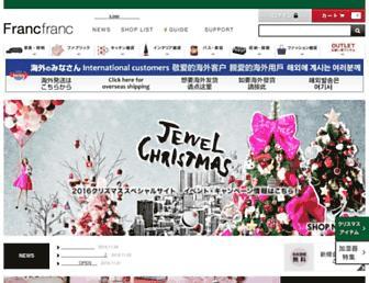 francfranc.com screenshot