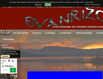 Thumbshot of Evanrizo.com