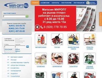 Main page screenshot of mir-opt.ru