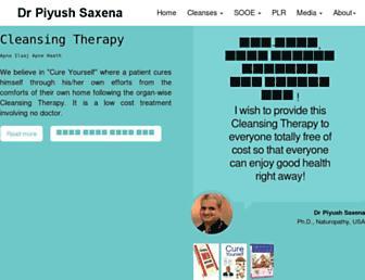 drpiyushsaxena.com screenshot