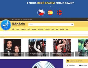 Df8e78ed11b34075e9ee4ae57eec33593db23885.jpg?uri=banana