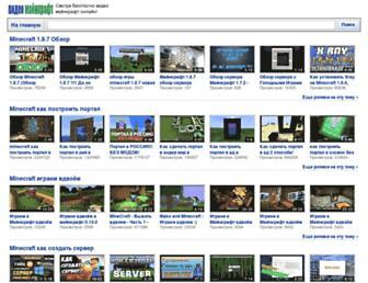 videominecraft.ru screenshot