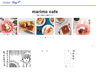 Main page screenshot of blogcms.jp