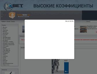 Dfb97573b4be51ff8bfde09098fd65c6532a7757.jpg?uri=0day.kiev