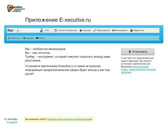 Dfd50662bd82701d8fc19d3e34efdc0862b577db.jpg?uri=e-xecutive.metabar