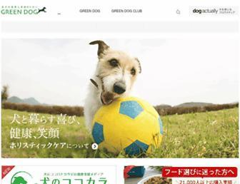 Dfd65af38e11fb3d9d6954a765847a1323bb1f76.jpg?uri=green-dog