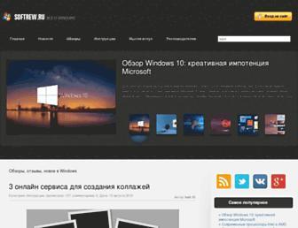 Thumbshot of Softrew.ru