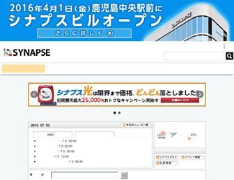 Main page screenshot of synapse.ne.jp