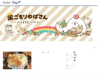 Main page screenshot of blog.livedoor.jp