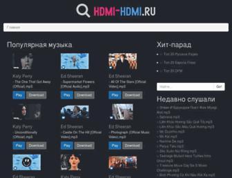 hdmi-hdmi.ru screenshot