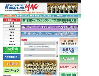 Dffce283b5022c467ad10d528be1f5b9521a0eb9.jpg?uri=karatedo-mac