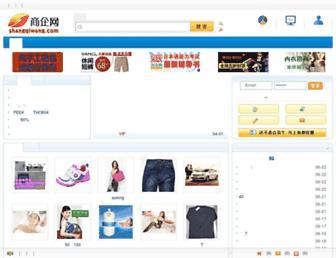 E020a82d6017d0883b479eee71fcf40217f40c6c.jpg?uri=shangqiwang