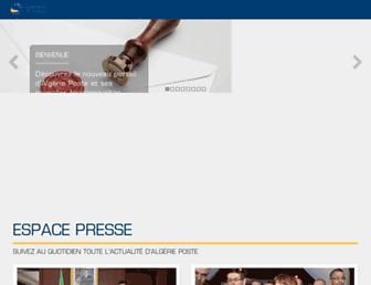 Main page screenshot of poste.dz