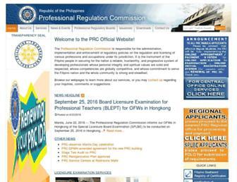 prc.gov.ph screenshot