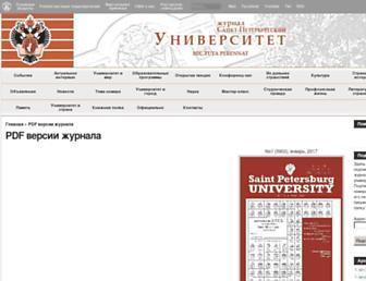 E043f5f029c5e4c18b3f0412462ce1d7ea6443bb.jpg?uri=journal.spbu