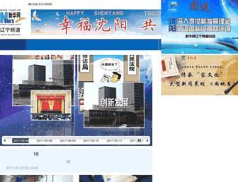 E04afbef63bff6c5f9dc94f852255b2b1426b0e0.jpg?uri=ln.xinhuanet