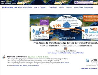 vpngate.net screenshot