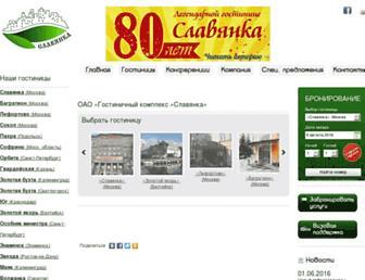 E060c9075e1c0a925bac11cd03cabe5088f67c04.jpg?uri=slavhotels