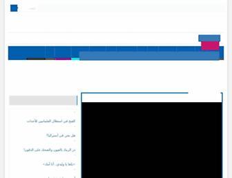 E074e16dbbe278a86e0c1fffc3dbc659c7863793.jpg?uri=alqabas.com