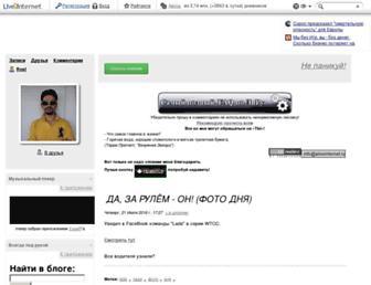 Main page screenshot of aliveinternet.ru