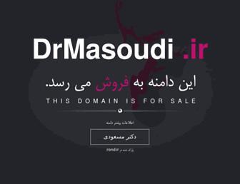 E094e5875ec19866ead2690adb3911cc6f68ee15.jpg?uri=drmasoudi