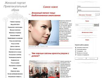 Main page screenshot of privlec-obras.ru