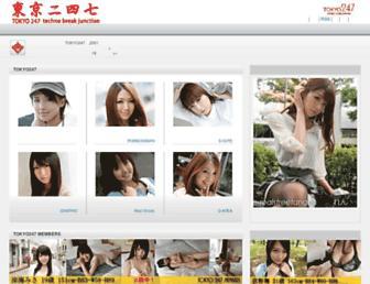Thumbshot of Tokyo-247.com