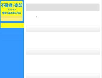 E0a4978250bd47845ecd2c2e2adf65aed19ed1b2.jpg?uri=usedtrucklistings