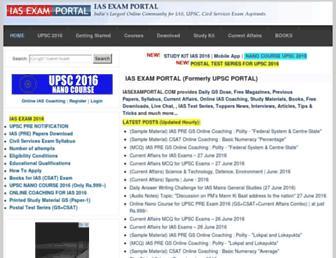 iasexamportal.com screenshot