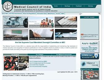 mciindia.org screenshot