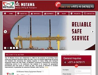 almutawauae.com screenshot