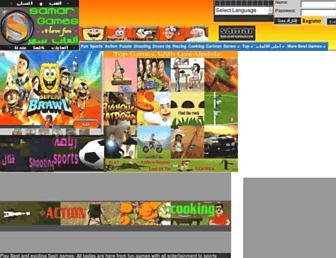 samargames.com screenshot