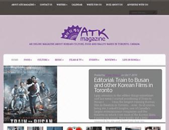 atkmagazine.com screenshot