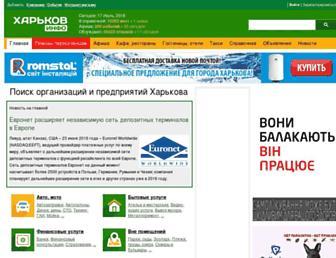 E0dbf3ca8b627c6590514226a7dbdd76c7492712.jpg?uri=kharkov